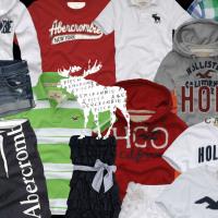 Como-importar-roupas-de-grife